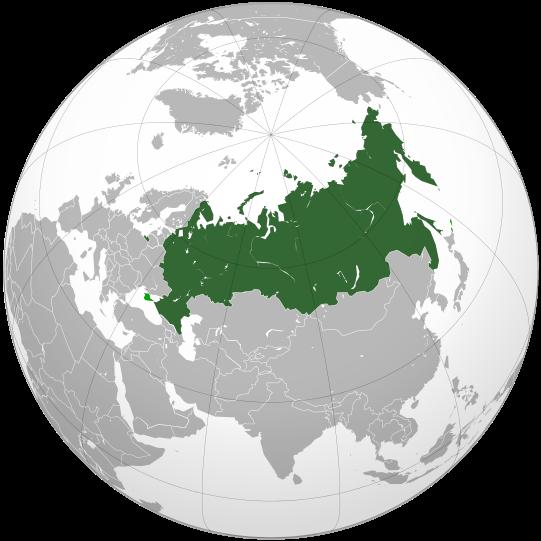 federación Rusia