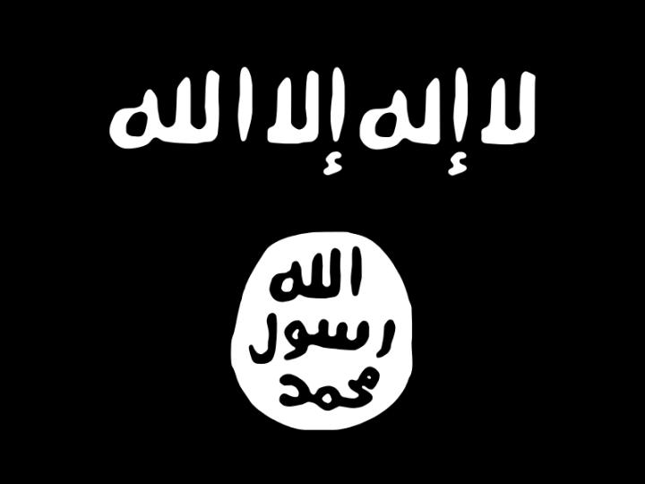AQMI_Flag.svg