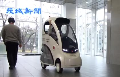 taxis robot