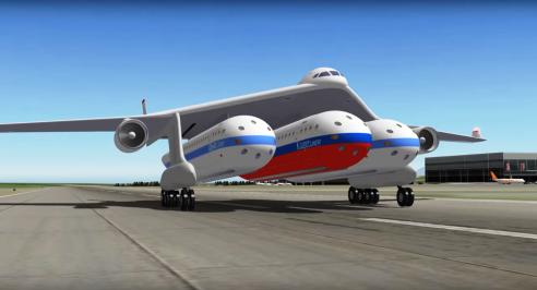avion-modular